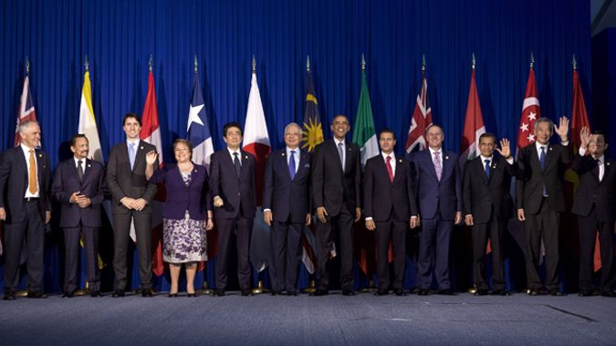 TPP leaders (Supplied)