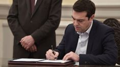 Greece demands IMF explanation