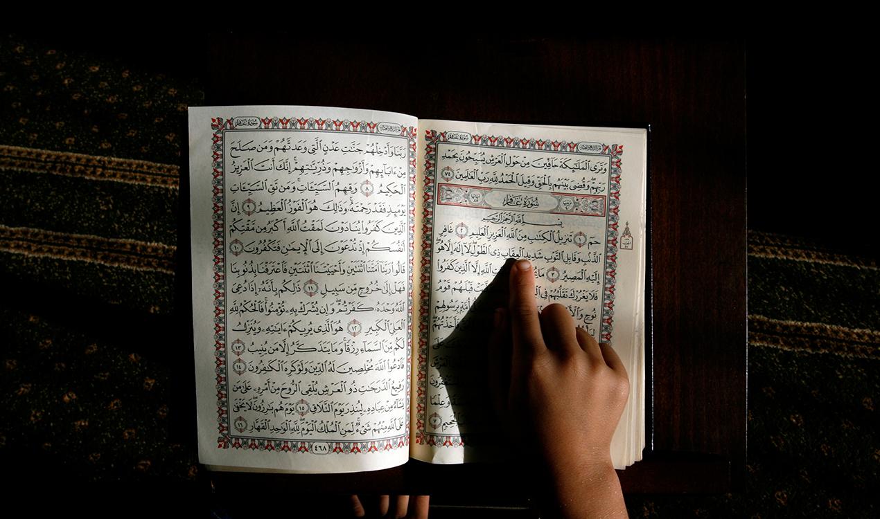Māori translation of Quran on display