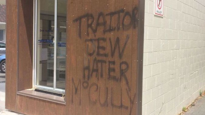 Vandals have struck the officer of Foreign Minister and East Coast Bays MP Murray McCully's office