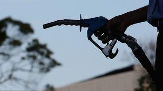Chris Di Leva: Why are fuel prices increasing?