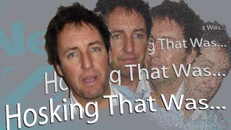 HOSKING THAT WAS: The Free Sport Boat Has Sailed