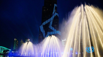 Government to spend $53 million on Dubai Expo