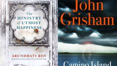 Joan's Picks: Camino Island, The Ministry of Utmost Happiness