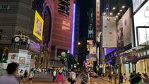 Chris Lynch: Causeway Bay, Hong Kong - The Olympics of Shopping