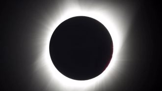 Watch: Total solar eclipse