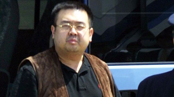 Kim Jong-Nam is Kim Jon Un's older half brother, and son of the late Kim Jong Il. (Photo \ Getty Images)