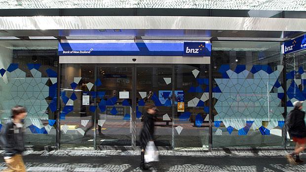 BNZ job cuts 'unnecessary', says union