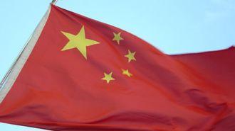 Rebecca Needham: The Benefits of Speaking Chinese