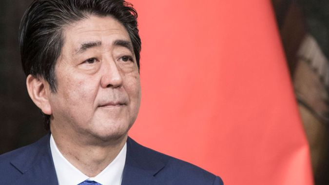 The 10-member Imperial Household Council is headed by Prime Minister Shinzo Abe (pictured) and includes lawmakers, royals and supreme court justices (Getty Images)