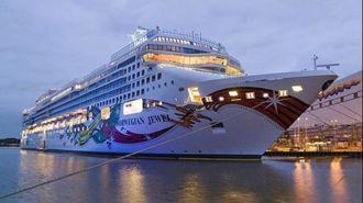 Coastguard battles turbulent seas to rescue cruise passenger