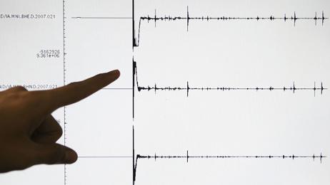 Powerful quake strikes Mexican capital