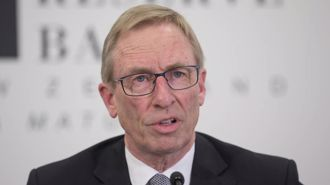 Reserve Bank leaves OCR unchanged