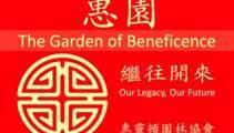 Victor Davie: Upset over Chinese garden decision