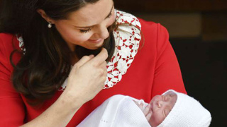Has the name of the new royal baby been revealed?