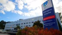 Whangārei Hospital looks into complaints of food theft and illicit drugs