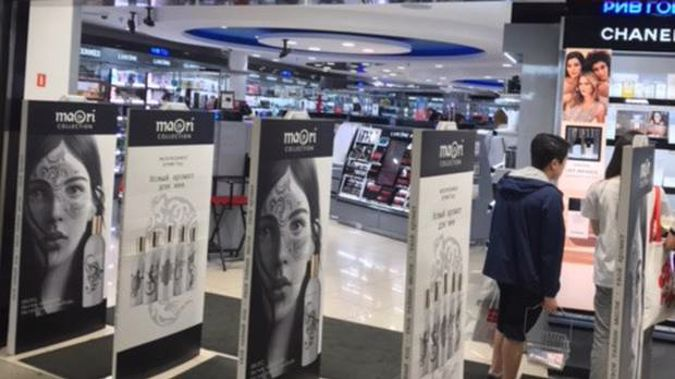 """""""Maori Collection"""" fragrances are being sold in chemists in Moscow. (Photo / Supplied)"""