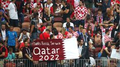 Croatian and French fan zones react to World Cup final