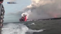 Hawaii 'lava bomb' crashes through roof of tour boat, injuring 23