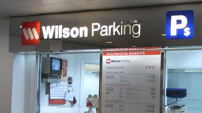 As at June 2016, Wilson Parking operated more than 350 off-street car parking facilities throughout New Zealand. (Photo: via Facebook)