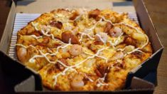 Domino's success everything to do with tech - not pizzas