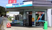 Convenience store sales dropped 18 percent between 2012 and 2017.