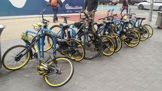 Cool New Stuff: Onzo Bikes