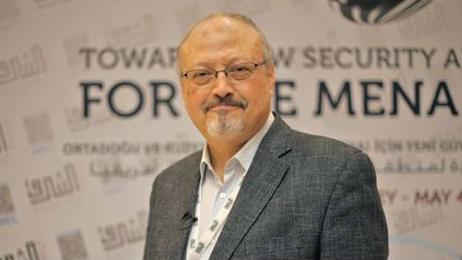 Donald Trump says he has 'no reason' to listen Jamal Khashoggi death tape