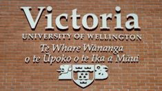 Grant Guilford: Victoria University's name change rejected by Government