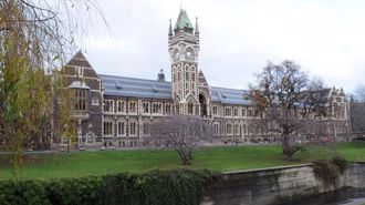 Accusation of rape and sexual assault as Otago University hall