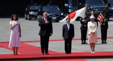 Trump gets red carpet treatment while meeting Japan's emperor
