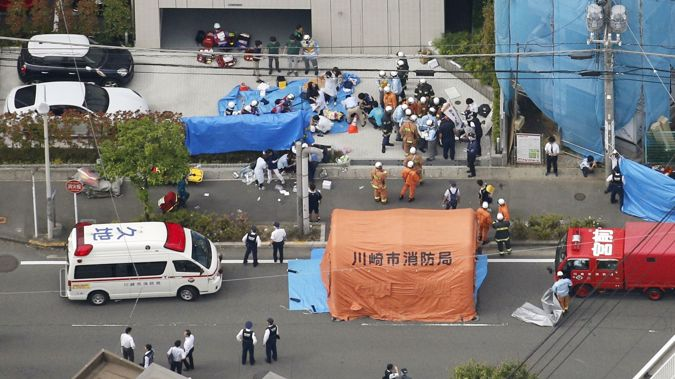A suspect in a park in Kawasaki, near Tokyo, went on a stabbing rampage. (Photo / AP)