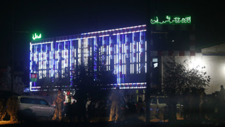 63 killed after explosion after packed wedding in Kabul