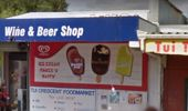 The ad outside a dairy in Whangarei. Photo / Google Maps