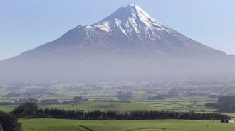 Mount Taranaki to only have Māori name after Crown, iwi agreement