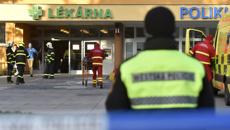Gavin Grey: Man with illegal gun kills six in Czech Republic