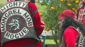 Caller Tony: Former gang member on why he chose gang life