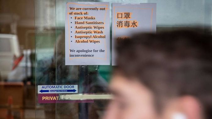 Sign outside pharmacy in New Zealand. (Photo / NZ Herald)