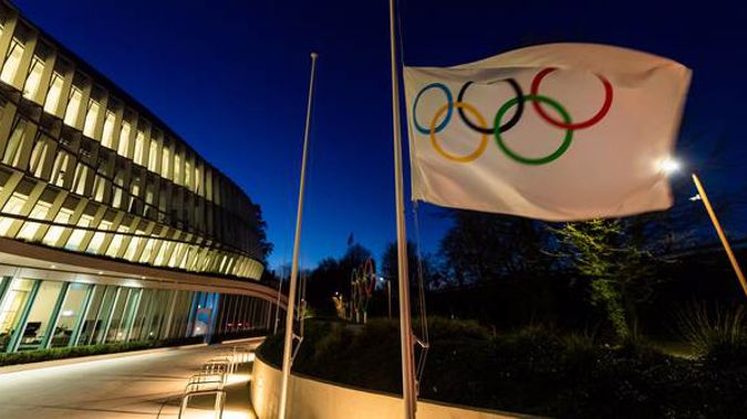 The Olympics have been delayed by one year. (Photo / AP)