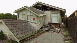 Megan Woods on Earthquake Commission Inquiry report
