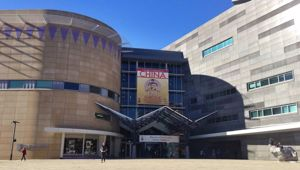Te Papa Museum in Wellington will get $18 million as per the Government's announcement. (Photo / File)