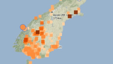 Earthquake rattles lower South Island