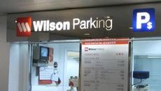 Bosses Rebuilding: Wilson Parking's Ryan Orchard