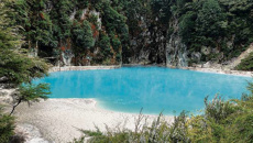 Megan Singleton: Exploring Rotorua