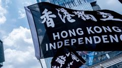 A flag protesting the China's controversial national security law in Hong Kong. (Photo / Getty)