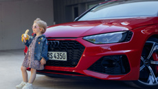 Gavin Grey: Audi pulls 'insensitive' ad featuring girl eating banana in front of car