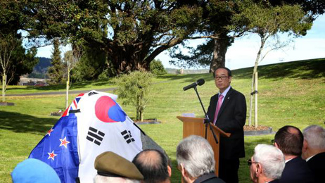 South Korea, New Zealand negotiating over diplomat accused of sexual assualt