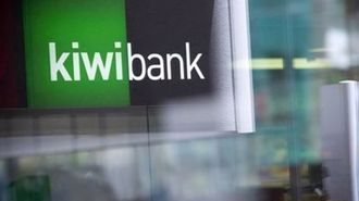 Heather du Plessis-Allan: Kiwibank's ethical stance is driving divisions