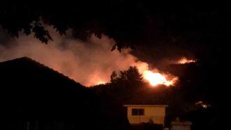 Christchurch fire: Evacuations as blaze burns in Port Hills