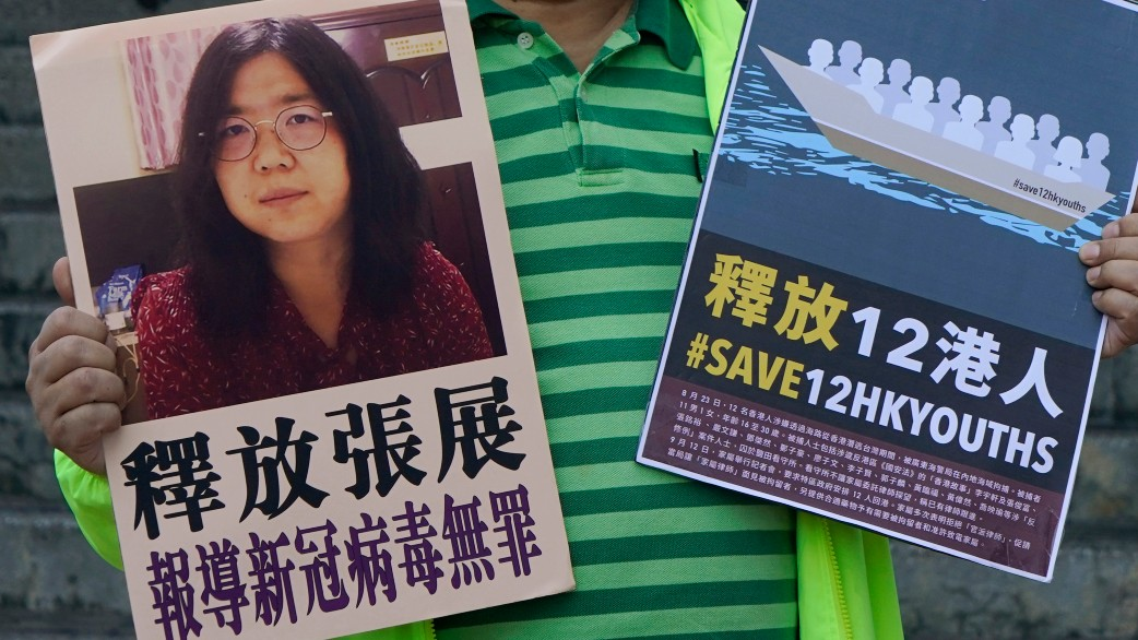 Chinese citizen journalist jailed for four years over Wuhan coronavirus reports